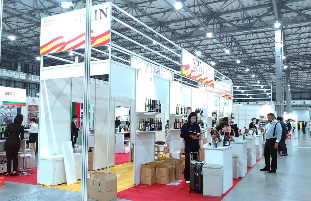 Agroiberia Aranjuez 2021 estará presente en Tokio en el Wine & Gourmet Japan 2021