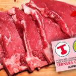 La IGP Ternera Gallega comienza a comercializarse con una nueva Certificación de Bienestar Animal 1