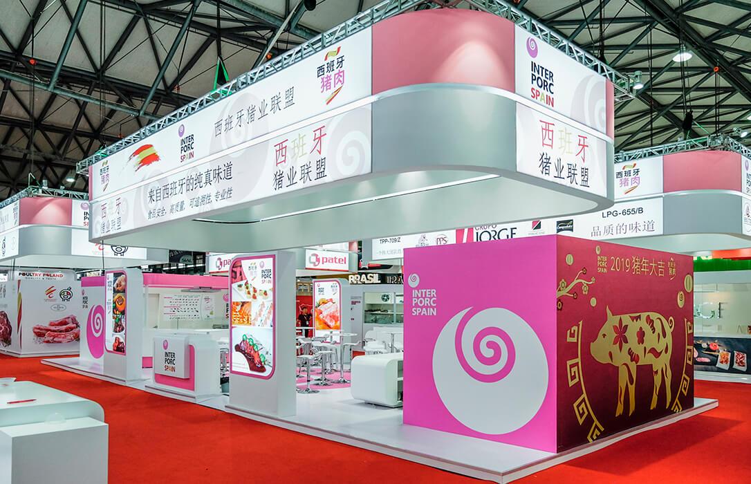 España, principal proveedor de porcino a China refuerza su marca 'Spanish Pork' en la tercera feria gastronomica más grande del mundo